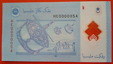 12th Series Malaysia Zeti RM1 Fancy & Low Number Banknote ( HE0000054 ) - UNC