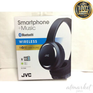 JVC-HA-S78BN-Wireless-Noise-Canceling-Headphone-Bluetooth-Light-Wired-from-JAPAN