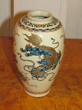 Antique Japanese Satsuma Ceramic Vase Signed