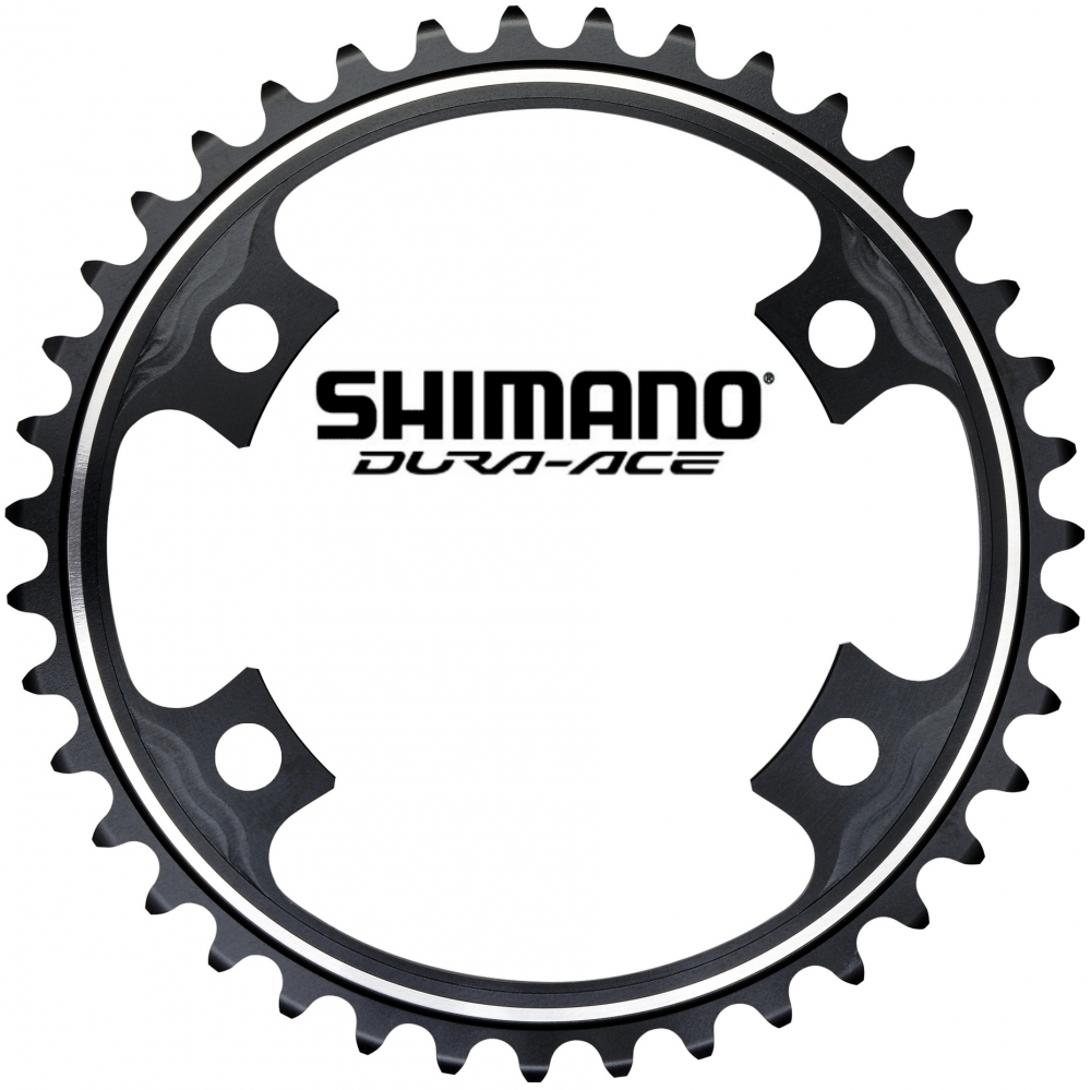 Plateau shimano dura-ace fc-7900 130mm dual internal 10v 39t