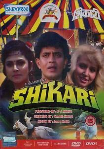 SHIKARI-MITHUN-CHAKRABORTY-NEW-BOLLYWOOD-DVD
