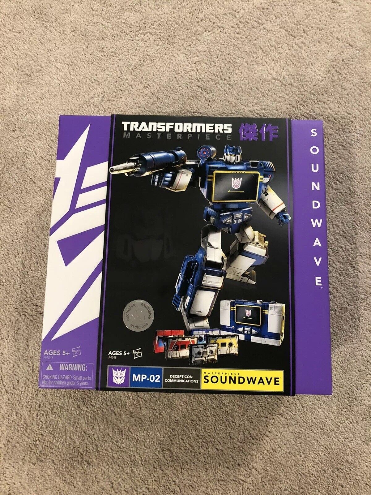 Transformers Masterpiece Soundwave SEALED MP-02 G1 Toys R Us Hasbro 2013
