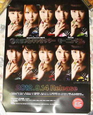 Japan Morning Musume Colorful Character 2012 Taiwan Promo Poster