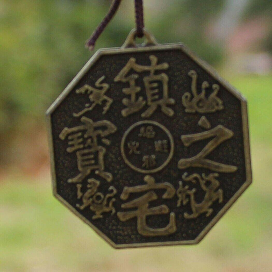 3 Copper Bells Wind Chimes Ourdoor & Indoor Garden Yark Hanging Ornament Decor