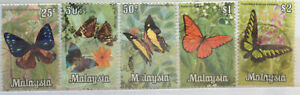 Malaysia Used Stamp - 5 pcs 1970 Butterflies