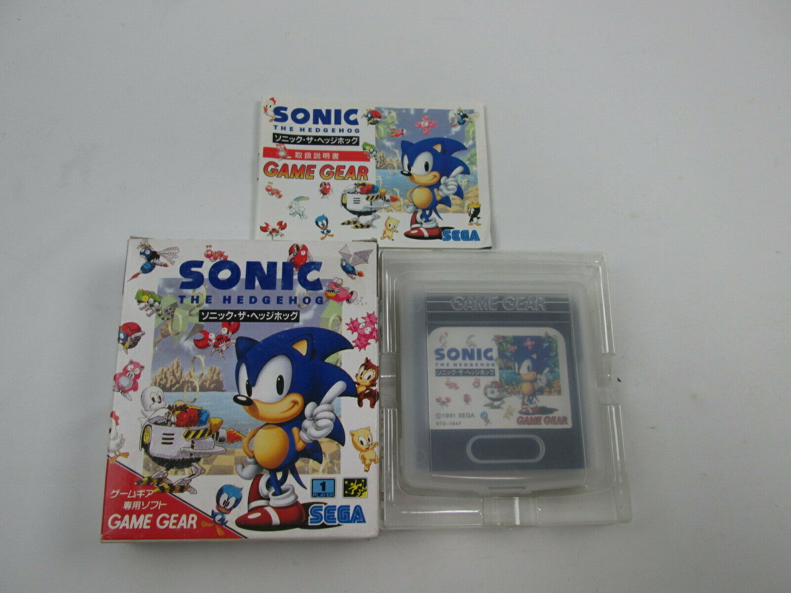Sonic The Hedgehog Game Gear Gg Japan Ver Sega For Sale Online