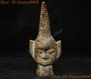 Can be shipped the next day Antique Chinese Tribe Miao