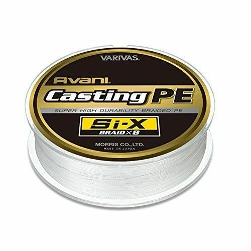 MORRIS PE LINE VARIVAS Avani Casting From Si-X 300m  6 92lb  Fishing LINE From Casting JAPAN e2d874