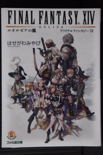 JAPAN novel Eorzea no Kaze Final Fantasy XIV