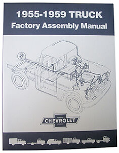 1955 59 chevy   gmc truck factory assembly manual sm5559ct free gmc factory service manuals free gmc factory service manuals