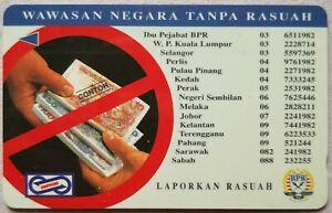Malaysia Used Phone Cards - Wawasan Negara Tanpa Rasuah