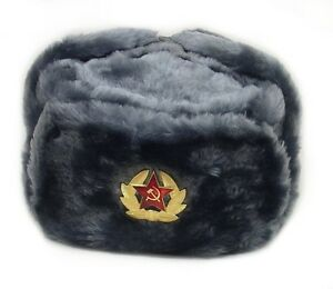 Image is loading Hat-Russian-Soviet-Army-KGB-Military-Cossack-Ushanka- 805f5cdcef7