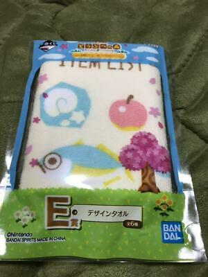 Animal Crossing Ichiban kuji Prize Zipper bag Doubutsu no Mori C