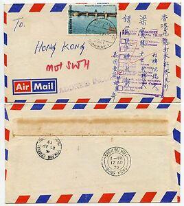 Thailand Siam To Hong Kong Shek Wu Hui Undelivered 1979 Address Incomplete Hs Ebay