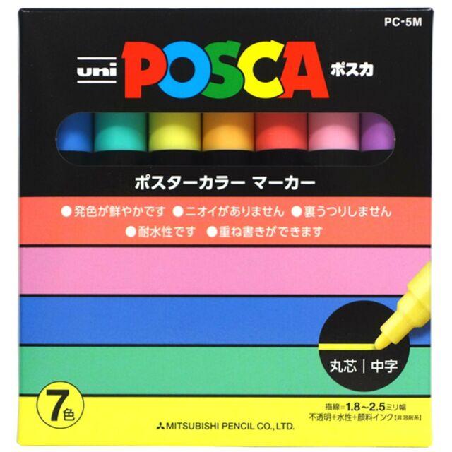 Mitsubishi Uni Posca Paint Marker Pen Fine Point Set of 7 PC3M7C