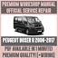WORKSHOP-MANUAL-SERVICE-amp-REPAIR-GUIDE-for-PEUGEOT-BOXER-II-2006-2017-WIRING thumbnail 1