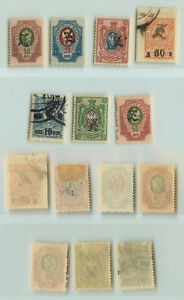 Armenia-1919-SC-97-102a-mint-or-used-rt8712