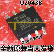 5pcs U2043b Automobile Computer Board Chip