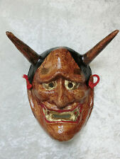 Japanese Hannya mask  ( a jealous female demon )  brown
