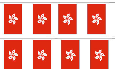 Trinidad /& Tobago Country 12x18 Bunting String Flag Banner 8 Flags