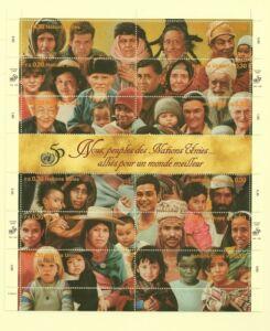 United-Nations-Scott-Geneva-275-Sheet-1995-Complete-FVF-MNH
