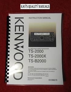 kenwood ts2000 manual