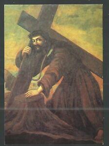 Holy card postale de Jesus image pieuse santino andachstbild - España - Holy card postale de Jesus image pieuse santino andachstbild - España