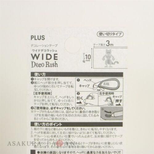 Pokemon Center Original WIDE Deco Rush BL Pokemon B Decoration tape Dot Pixel