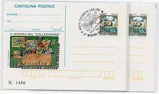 1995 ITALY REPUBBLICA IPZS 2 CARTOLINE POSTALI 2° MOSTRA DEL COLLEZIONARE B/7812