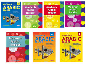 MADINAH-ARABIC-READER-BOOK-1-7-BY-DR-V-ABDUR-RAHIM-Learn-Arabic
