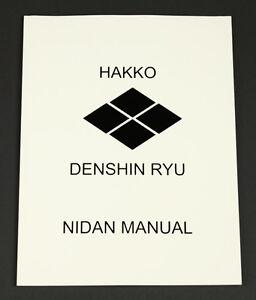 Hakko-Denshin-Ryu-Ju-Jutsu-Nidan-Manual
