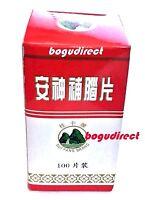 5 X 100 Tablets, Gui Fang, Anshen Bunao Pian (nervous Tension & Sleepiness 安神補腦片