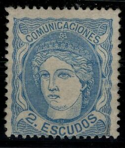 P133246-SPAIN-ALLEGORY-EDIFIL-112-MINT-MH-CERTIFICATE-CV-2270