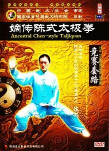 Chen-Style-Tai-Chi-Taijiquan-Series-Taiji-competition-forms-Chen-Zhenglei-2DVDs