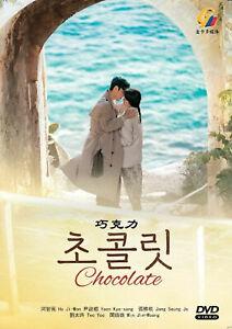 Chocolate Korean Drama DVD (English Subtitle)
