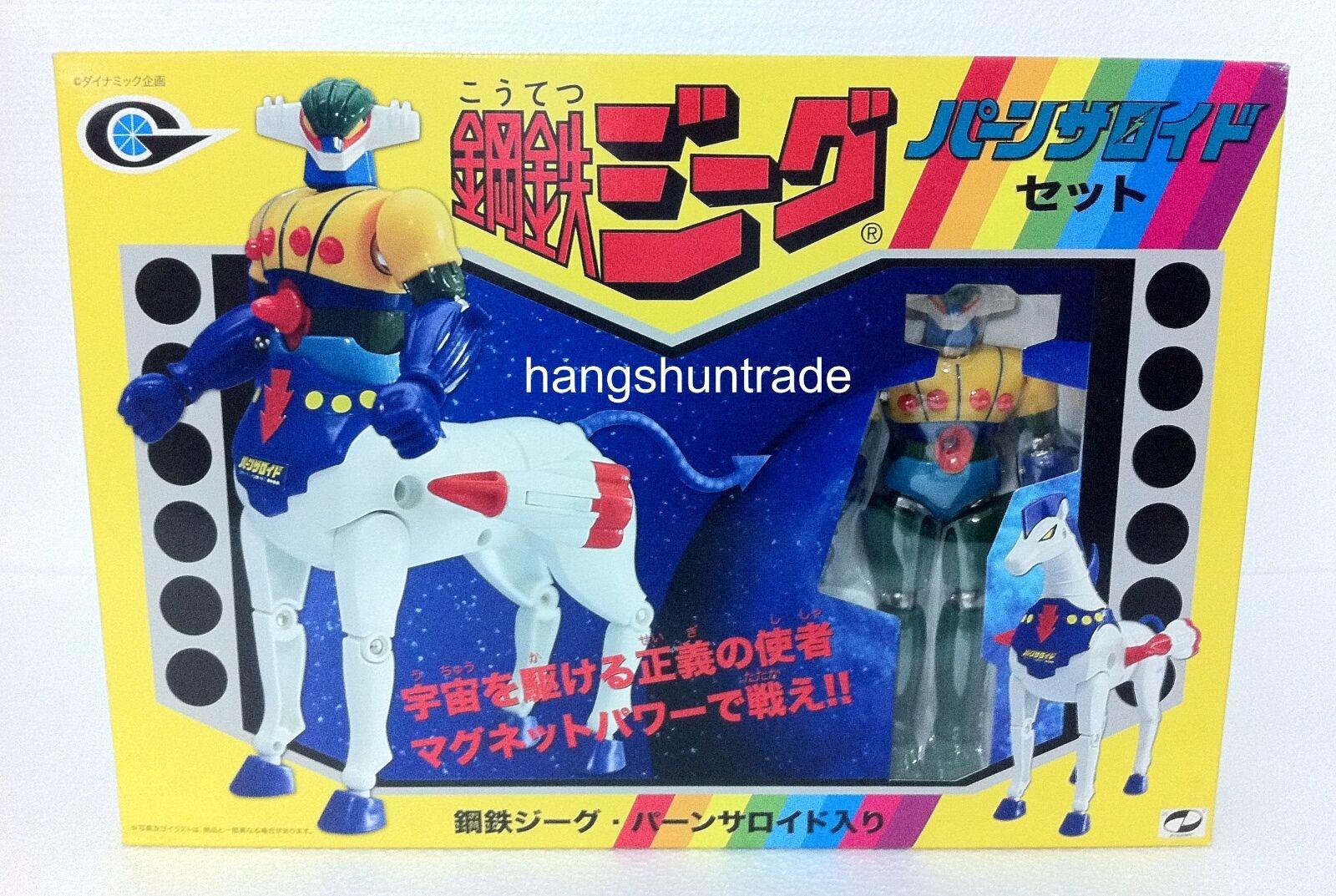 Takara Kotetsu Koutetsu Steel Jeeg Robot Panzeroid Pantheroid Limited Figure Set