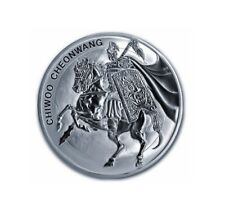 Chiwoo Cheonwang 2017 1 OZ Unze Ounce Silber Silver Argent Südkorea South Korea