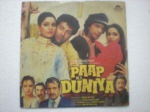 Paap Ki Duniya Bappi Lahiri 1987 Rare Lp Record Ost Orig Bollywood