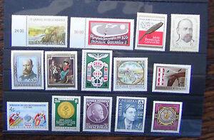 Austria 1967 Stamp Day European 1969 Bank 1971 Art Chamber Commerce etc MNH - Watford, Herefordshire, United Kingdom - Austria 1967 Stamp Day European 1969 Bank 1971 Art Chamber Commerce etc MNH - Watford, Herefordshire, United Kingdom