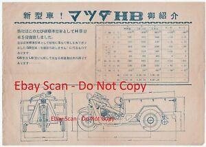RARE-Orig-Advertising-Brochure-Flyer-Mazda-Motorcycle-Mazdago-HB-1940s-Japan