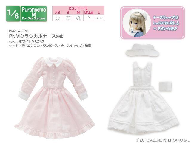 Azone Pureneemo PNM Classical Nurse Set Blanco x Rosa Rosa Rosa  Obitsu Momoko e0d4e6