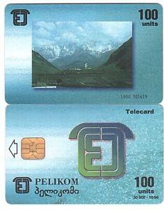 Georgie-GEO-2-Second-Card-100-Units-Used-Usagee