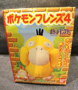 Pokemon Friends Series 4 Plush Psyduck New in Box Very rare Bandai Japan