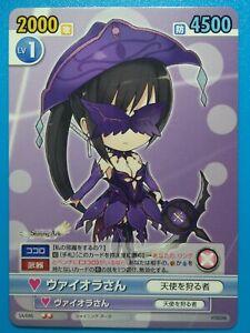Victory Spark Shining Ark SEGA RPG Collectible TCG Trading Card Single VS SA/046