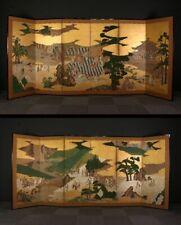 22cm X 90cm Blank Empty Scroll Japanese Chinese Calligraphy Wedding Marble Art