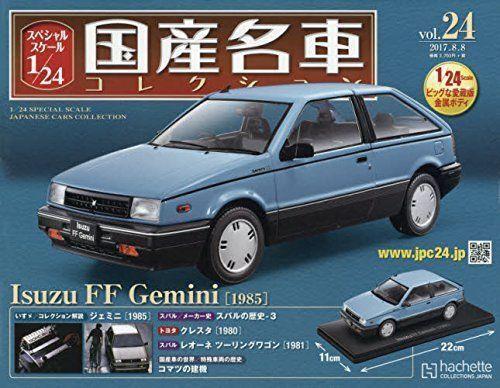 Colección Colección Colección de coche famoso japonés vol.24 Isuzu FF revista Gemini 83b465