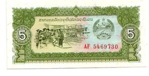 Laos-5-kip-1979-FDS-UNC-Pick-26-Lotto-3147