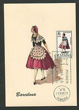 SPANIEN MK 1967 TRACHTEN BARCELONA COSTUMES MAXIMUMKARTE MAXIMUM CARD MC d7345
