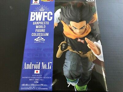Banpresto Dragon Ball Z Android 17 BWFC World Figure Colosseum 2019 japan only