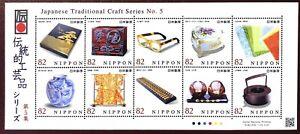 Giappone 2016 Japon KB Craft artigianato tradizione pottery ceramica tessile Abacus tipo